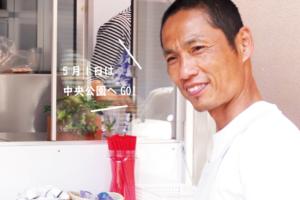 福山市キッチンカーレンタル