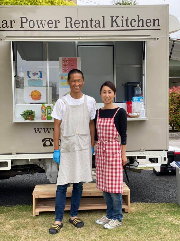 福山市キッチンカー